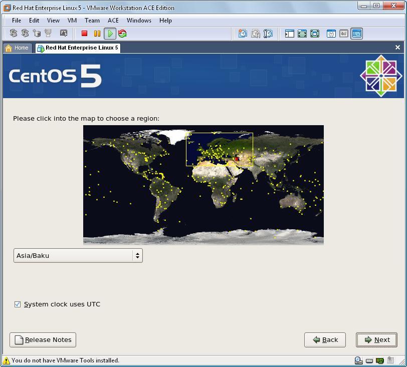 centos_installation_11